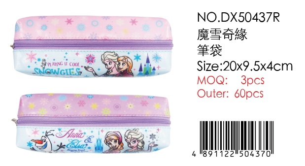 FROZEN PENCIL BAG