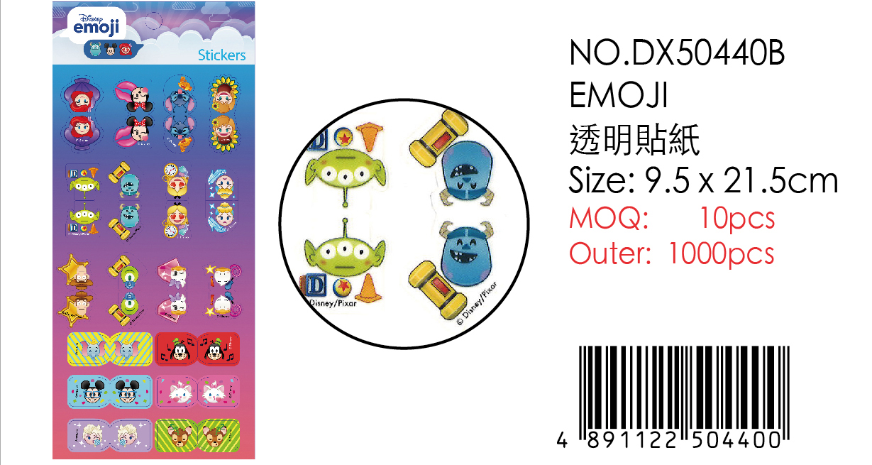 EMAOJI STICKER