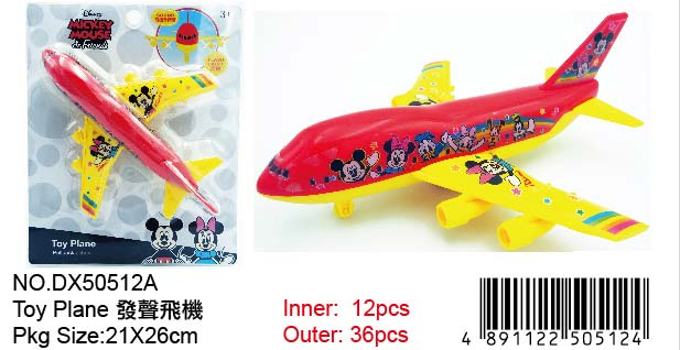 MICKEY AEROPLANE SET