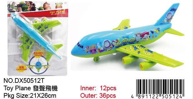 INSIDE OUT AEROPLANE SET