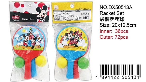 MICKEY RACKET SET