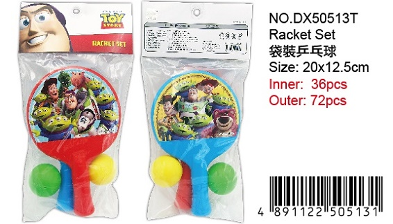 TOY STORY RACKET SET