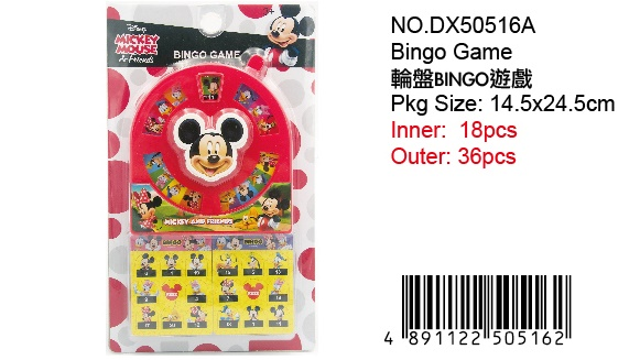 MICKEY BINGO GAME