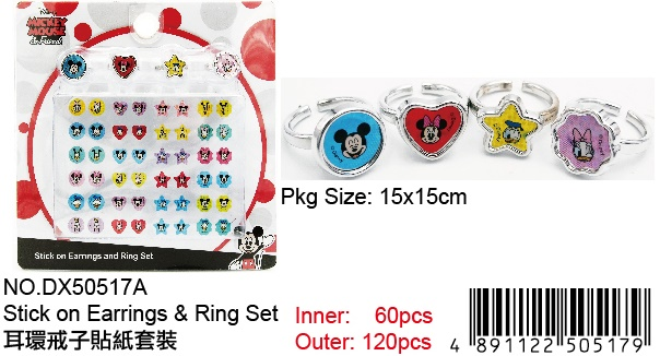 MICKEY STICK AND RING SET