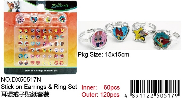 ZOOTOPIA STICK AND RING SET