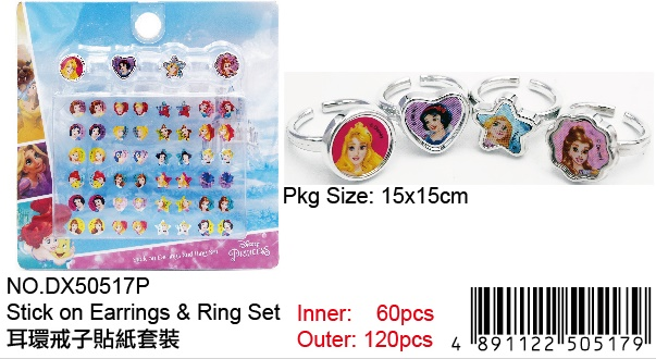 PRINCESS STICK AND RING SET