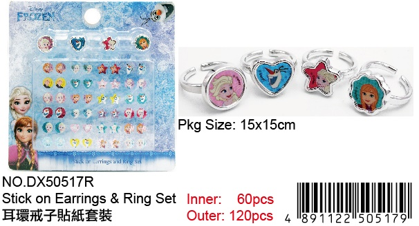 FROZEN STICK AND RING SET