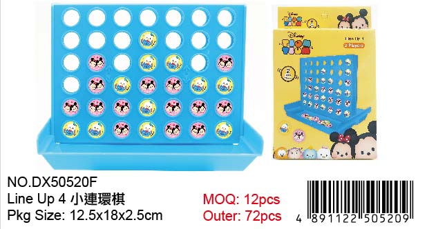 TSUM TSUM MINI CHESS