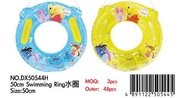 WINNIE THE POOH 50CM SWIMMING RING