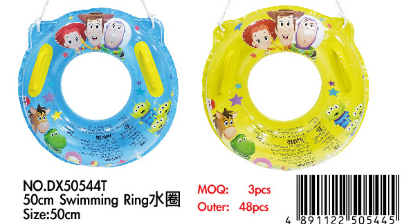 TOY STOYS 50CM SWIMMING RING
