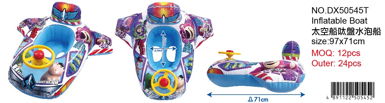 TOY STORY SWIMMING BOAT