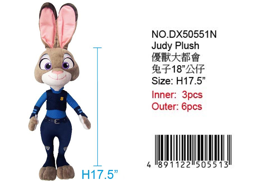 ZOOTOPIA PLUSH DOLL