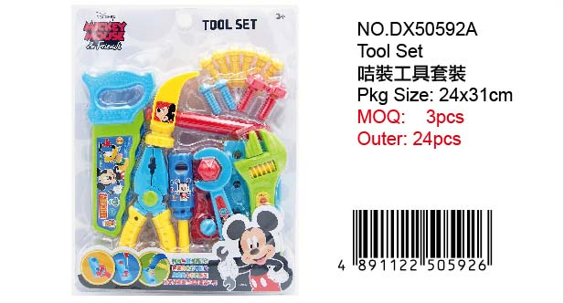 MICKEY STORY TOY