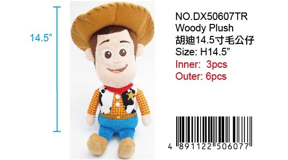 TOY STORY WOODY  PLUSH DOLL