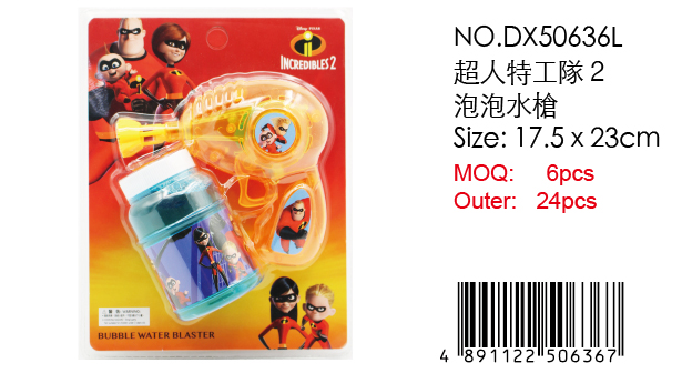 INCREDIBLES2BUBBLESET