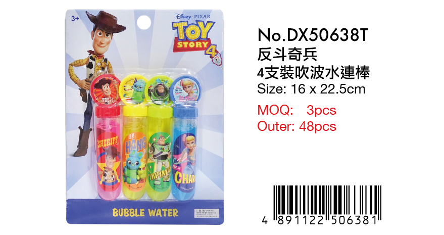 TOYSTORYBUBBLEWATER