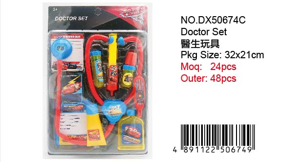 CARS DOCTOR TOY