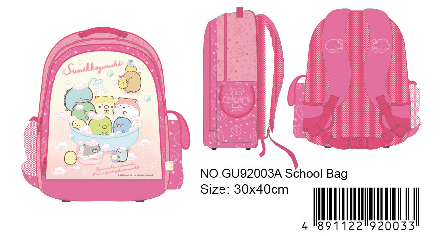 SUMIKKO GURASHI SCHOOL BAG