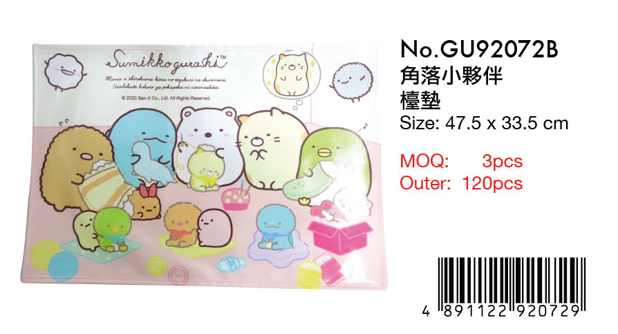 SUMIKKO GURASHI Table Mat