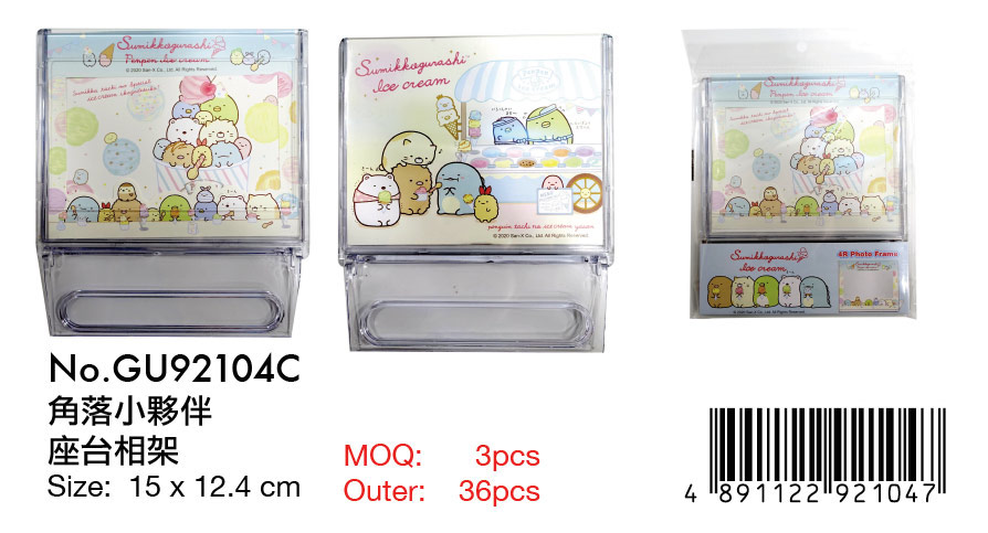 SUMIKKO GURASHI PHOTO FRAME