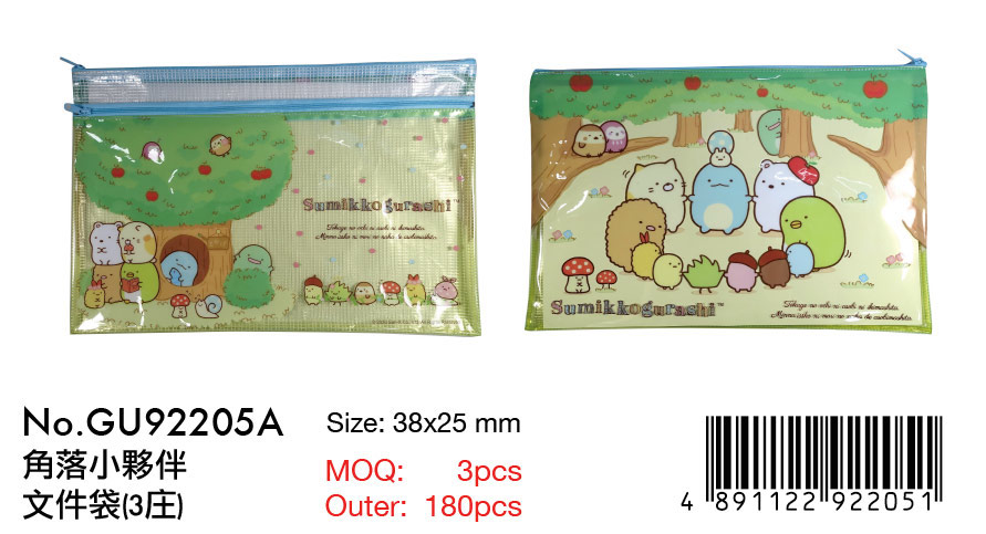 SUMIKKO GURASHI DOCUMENT BAG
