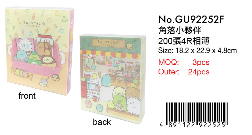 SUMIKKO GURASHI PHOTO ALBUM