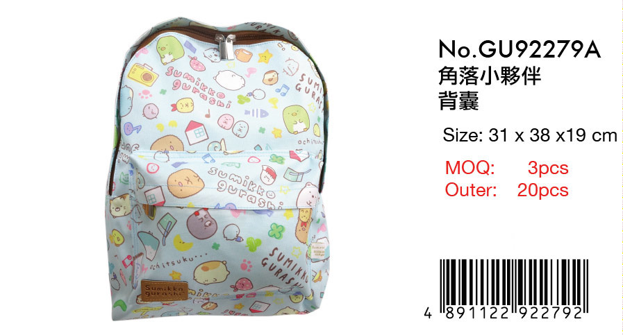 SUMIKKO GURASHI BACKPACK