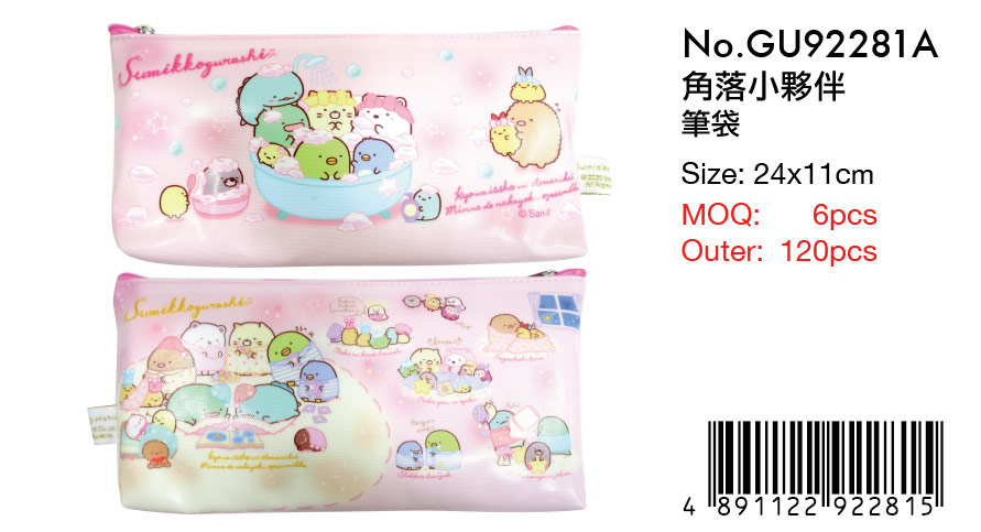 SUMIKKO GURASHI PENCIL BAG