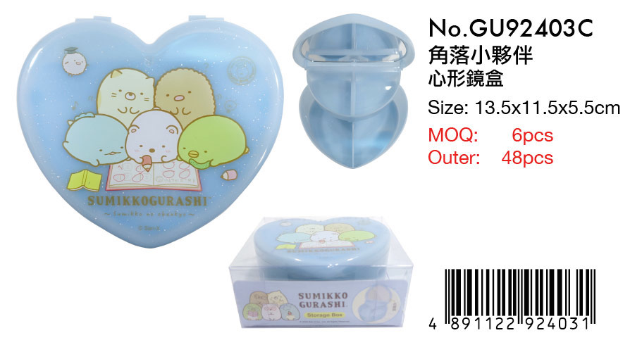 SUMIKKO GURASHI STORAGE BOX