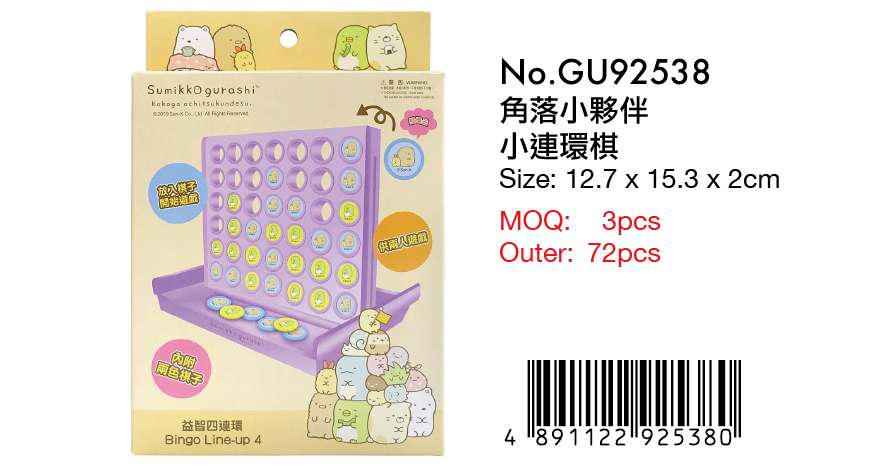 SUMIKKO GURASHI MINI CHESS