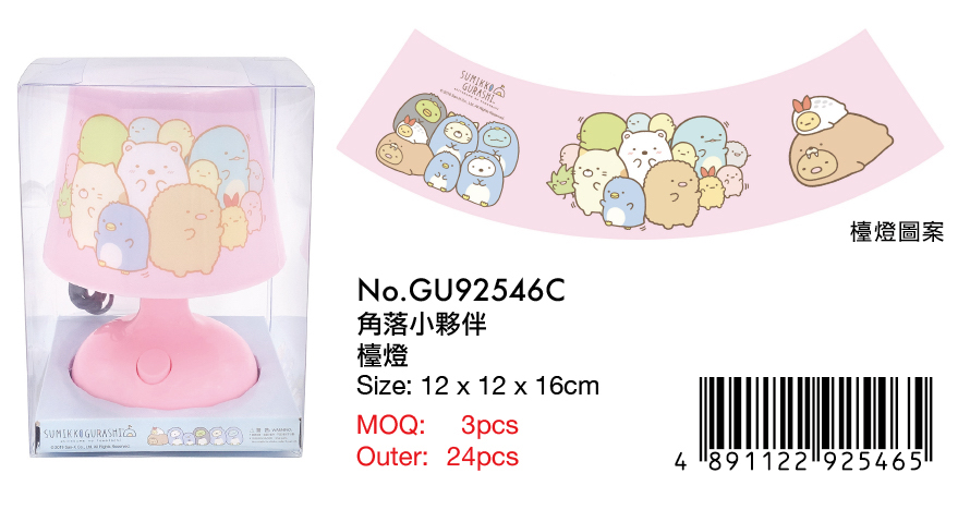 SUMIKKO GURASHI TABLE LAMP
