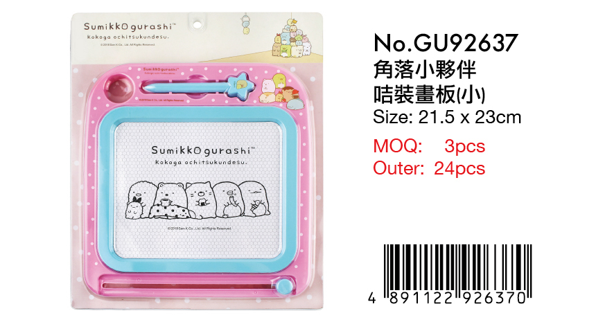 SUMIKKO GURASHI DRAWING BOARD
