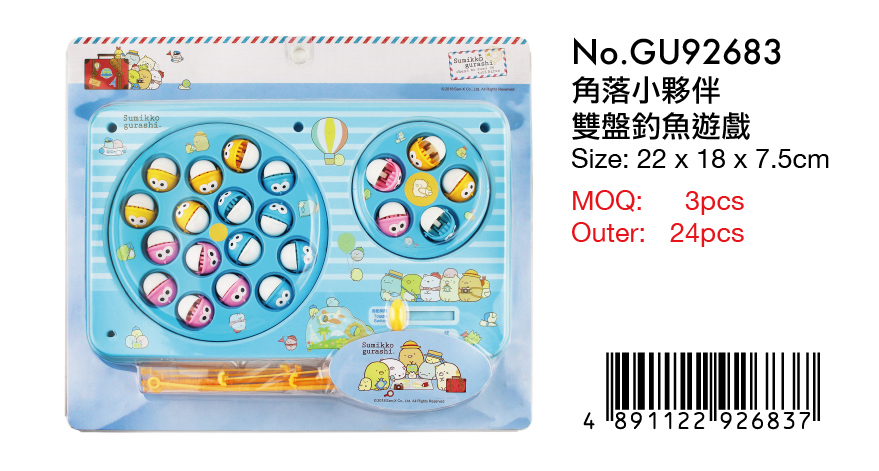 SUMIKKO GURASHI FISHING GAME