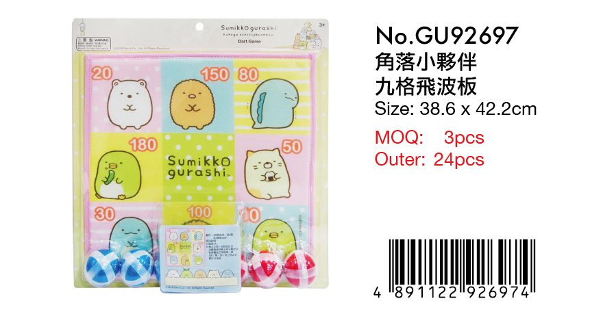 SUMIKKO GURASHI DARTS GAME
