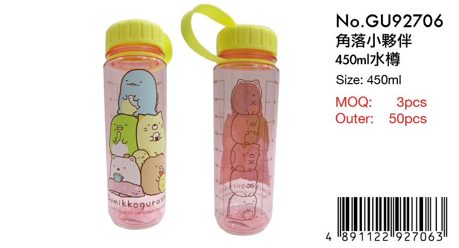 SUMIKKO GURASHI BOTTLE