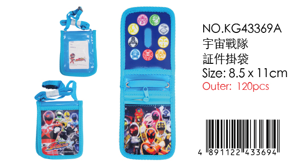 KYURANGER CARD HOLDER