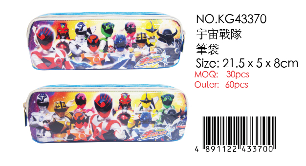 KYURANGER PENCIL BAG