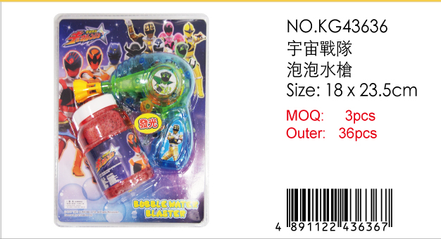 KYURANGER BUBBLE SET