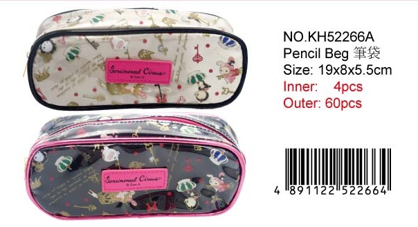 SENTIMENTAL CIRCUS PENCIL BAG