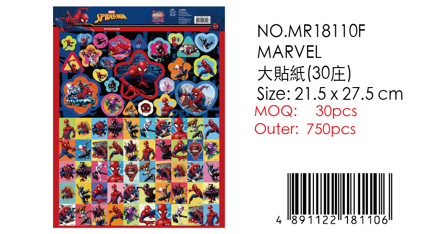 MARVEL STICKER