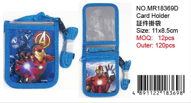 MARVEL CARD HOLDER