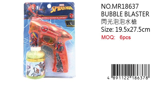 MARVEL BUBBLE BLASTER