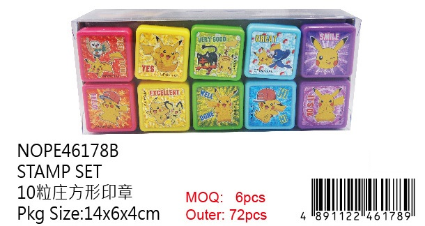POKEMON STAMP SET