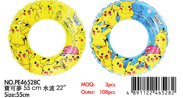 POKEMON55CMSWIMMINGRING