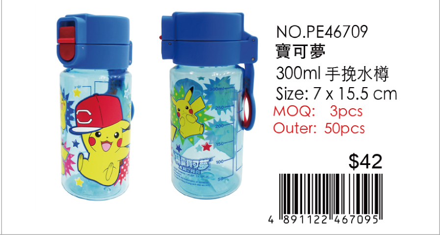 POKEMON BOTTLE