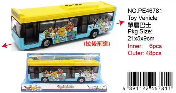 POKEMON BUS