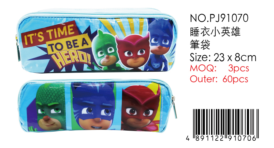 PJ MASKS PENCIL BAG