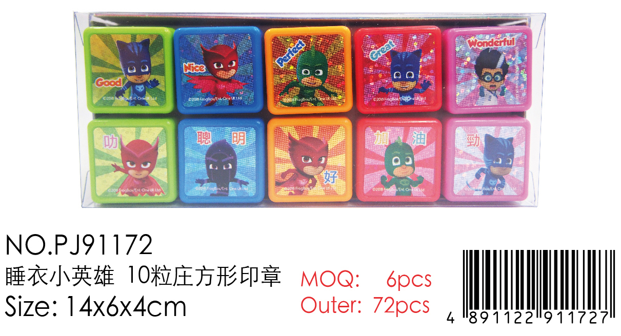 PJ MASKS STAMP SET