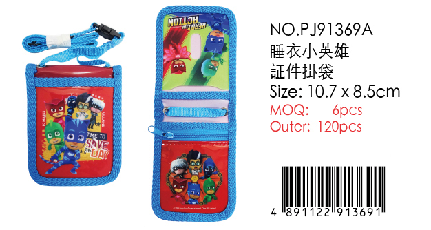 PJ MASKS CARD HOLDER