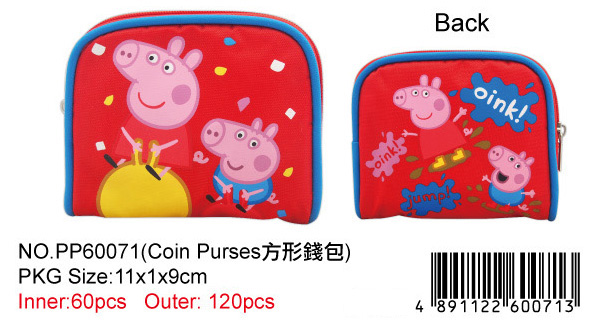 PEPPA PIG COIN PURSE